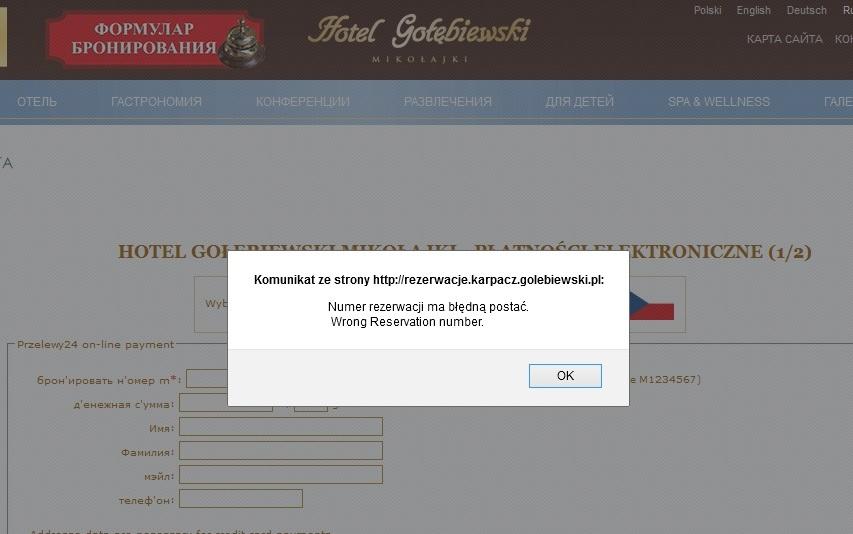Nieprzetłumaczony komunikat na stronie http://www.golebiewski.pl/ru/mikolajki